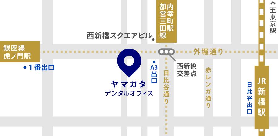 ヤマガタデンタルオフィスへのアクセス